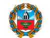 Врачи и физиотерапевты успешно прошли обучение по программе «Оздоровительные технологии на основе продукции пантового оленеводства производителей Алтайского края»