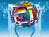 Международная академическая мобильность интернов и ординаторов