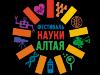 Фестиваль науки в Алтайском медуниверситете