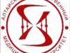Объявлен конкурс грантов «Грант Ректора АГМУ»